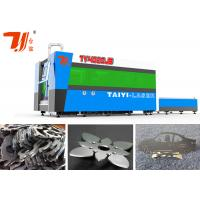 China 3000W Fiber CNC Laser Metal Cutting Machine Gantry Double Driving Structure on sale