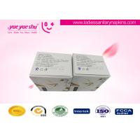 Pure Cotton Anion Sanitary Towels Disposable For Night Use ISO 9001:2008 / SGS Approved Manufactures