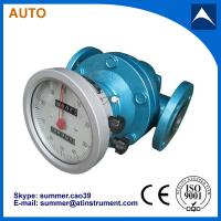 China HFO(Heavy Fuel Oil)corrosion resistent Oval Gear Flow Meter with low cost on sale