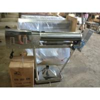 Cheap High Speed China Hard Capsule Polishing Machine With Sorting And Rejection Function for sale