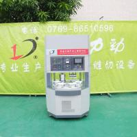 non-woven face mask machine