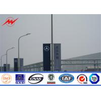 China 10m Roadside Street Light Poles Steel Pole With Advertisement Banner on sale
