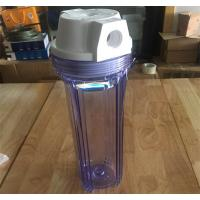 China Colorful Pp Double O Ring Water Filtration Housing 10 Inch RO Filter Housing on sale