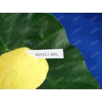 Food Grade Poly Aluminium Ferric Chloride , Light Yellow Ferric Sulphate Coagulant Manufactures