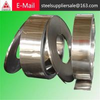 China commonlow carbon cold rolled steel coils on sale