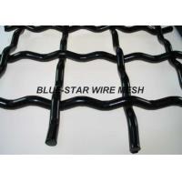 High Tensile Heavy Duty Wire Mesh Screen , Quarry Heavy Duty Metal Mesh Manufactures