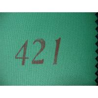 Quality 421# 300D*300D oxford fabric PVC coating 300D oxford for sale