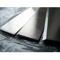 High Speed Steel(HSS) W18 Planer Knives Manufactures
