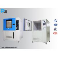 PLC Control Environment Test Equipment IP5X/IP6X Dust Ingress Protection For Auto Parts Manufactures