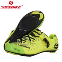 Fluorescent Green Mens Road Cycling Shoes Microfiber Customized Shockproof Manufactures