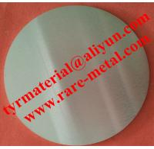 Cheap Ruthenium (Ru) metal sputtering targets, Purity: 99.95%, CAS: 7440-18-8 for sale
