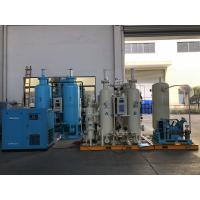 China High Purity Gas Air Separation Plant PSA Oxygen Generator ISO9001 Certification on sale