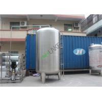 304 SS Strong 3000L Water Tank For Ro Stainless Steel 1000L Machine Manufactures