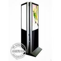 China 65inch Double Side LCD Screen Advertising Sign Video Player Kiosk Digital Signage with Remote Managing Software on sale