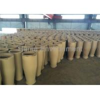 Industrial Dust Cyclone Separator , Dust Collector Cyclone Separator Wear Resistance Manufactures