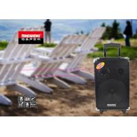 China Outdoor Wireless Portable Microphone Speaker With Trolley And Wheels on sale