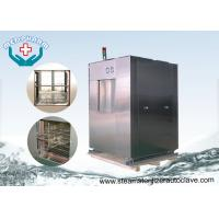 Cheap 304 Material Chamber Pharmaceutical Autoclave With User Friendly PLC Control System for sale