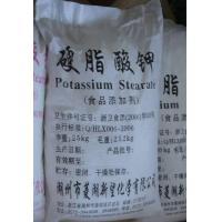 Buy cheap Potassium Stearate from wholesalers