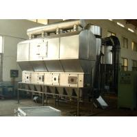 XF Series Fluid Bed Dryer Pharmacy Horizontal Box Shape Continuous Boiling Dryer Manufactures