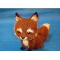 furry animal decoration,  fur animal decoration,  life-like fur animals,  lifelike sleeping pet Manufactures