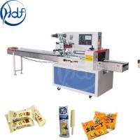 China Candy Pillow Pouch Packaging Machine , Stationary Food Box Packaging Machine on sale