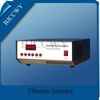Ultrasonic Atomizing Digital Ultrasonic Generator Manufactures