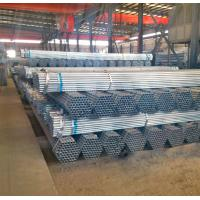 Galvanized steel pipe IS1239 standard Exporters China supplier made in China Manufactures