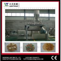 China Pufuleti Gusto Machines,Puff Snack Food Extruder, Extrusion Machine on sale
