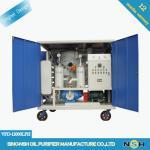 Safe Transformer Oil Purifier Machine , 50LPM Vacuum Dehydrator Oil Purification System Manufactures