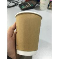 Hollow Double Walls Paper Cup Sleeve Machine 80pcs/min WLTM-10A Manufactures