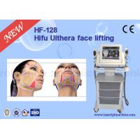 4Mhz / 7Mhz Vertical HIFU Machine For Facial Wrinkle / Freckle / Acne Removal Manufactures