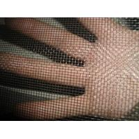 SS privacy fine mesh window screen window sun screens materials Manufactures