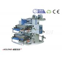 Cheap High Speed 2 Color Nonwoven Flexographic Printing Machine Width 191-914mm for sale