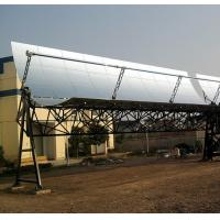 Polished anodized aluminum reflectors 0.4mm 1060 H18 for Concentrated Solar Panel Manufactures
