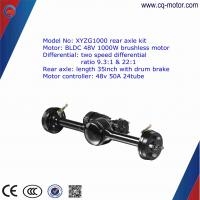 Quality 850w Eletric Vehicle Rear Axle With Brushless Motor,Auto rickshaw motor kits cq for sale