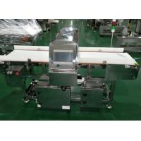 New metal detector (support Usb, PC connect)for food product or packed product Manufactures