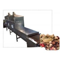 China High Speed Microwave Spice Sterilization Machine With OEM ODM Supported on sale