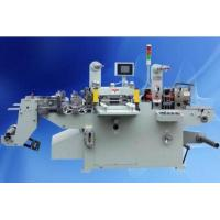 LC-320X/450X/520X multifunctional wooden package automatic lable Die - cutting Machine Manufactures