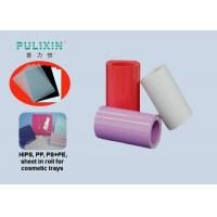 Compound HIPS / PE Plastic Sheet Roll at 2mm , Red / Purple / White Manufactures