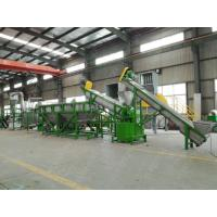 High Efficient Plastic Washing Recycling Machine With Multiple Hot Washing Tanks Manufactures