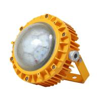 Yellow Industrial LED Explosion Proof Lighting Bright 60W For Gas Station Manufactures