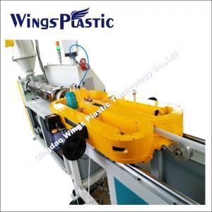 PP, PE, PVC, EVA, PA Plastic Corrugated Pipe Making Machine Manufactures