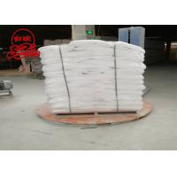 Quality Adhesive Nano Calcium Carbonate 100nm Particle Size 96% Whiteness 0.3% Moisture for sale