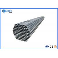 Welded Steel Pipe ASTM A672 Electric Fusion Grade B50 B55 B60 B65 B70 C60 C65 OD1/2'-48' Manufactures