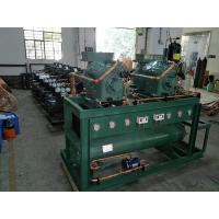 Reliable Water Cooled Condensing Unit 40HP For Agricultural Refrigeration Room
