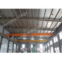 Capacity 2T 16M Span Single Girder Overhead Cranes For Steel Factory LDX2t-16m Manufactures