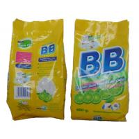 High Foam  and long lasting perfume Washing Powder from China supplier Manufactures