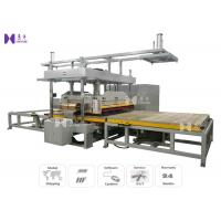 Two Slide Working Table High Frequency Welding Machine For Inflatable Bed Bath Manufactures