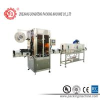 Automatic PVC , PET Shrink Labeling Machine 3KW Stainless Steel Material Manufactures