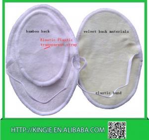 Anti Odor Washable Underarm Sweat Pads , Gentle Soft Armpit Sweat Pads Manufactures